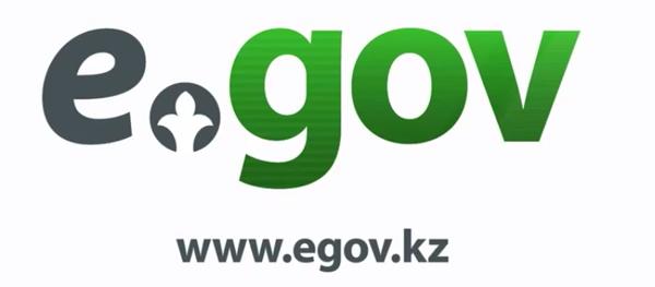 E-gov Мемлекеттік қызметтер және ақпарат онлайн